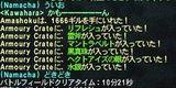 Amashoku504_4