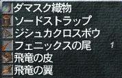 Amashoku1190689448_1[1].jpg