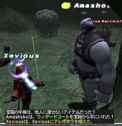 Amashoku1173848388_1.jpg