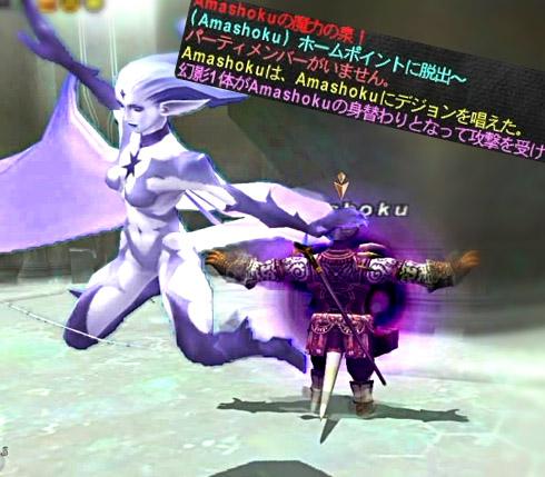tokimon-game20071123-032830 のコピー2.jpg
