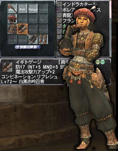 Amashoku1169557707_1.jpg