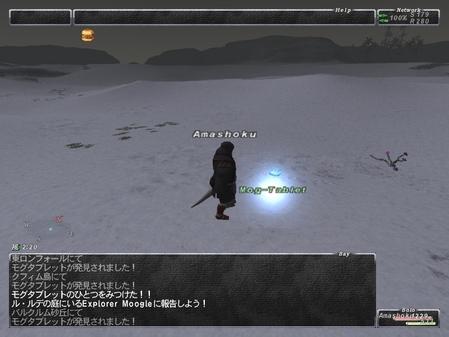 Amashoku1244746965_1