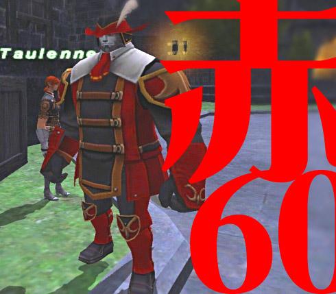 tokimon-game20071123-032830 のコピー3.jpg