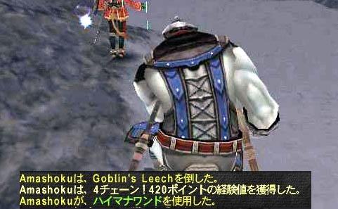 Amashoku1173875669_1.jpg