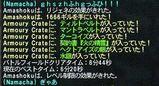Amashoku504_5
