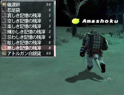 Amashoku1172969116_1.jpg