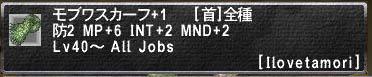 Amashoku1174065968_1.jpg