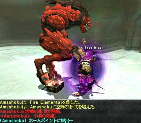 tokimon-game20071123-032830 のコピー5.jpg