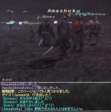 Amashoku1167748308_3