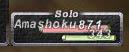 Amashoku1173875669.jpg