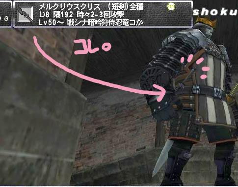 Amashoku1171740399_1.jpg