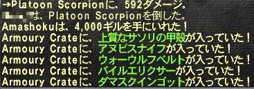 Amashoku1190689448_2[1].jpg