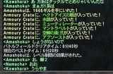 Amashoku504_2