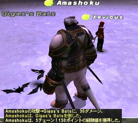 Amashoku1170779668_1.jpg