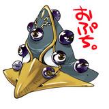 rakugaki-060612 のコピー
