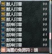Amashoku1173759647_3.jpg