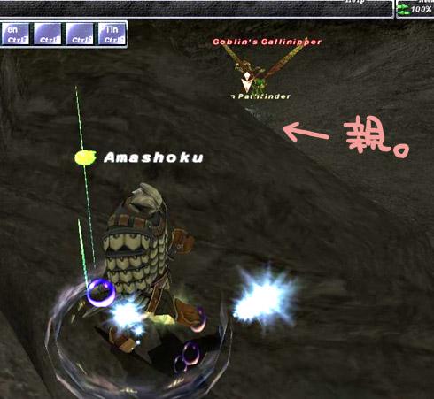 Amashoku1170867208_1.jpg