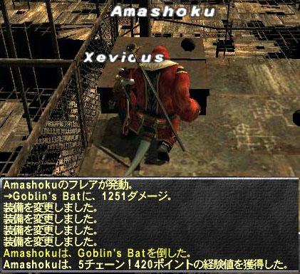 Amashoku1177006946.jpg