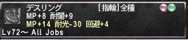 Amashoku1244314222_1