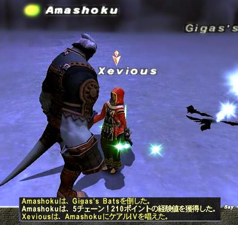 Amashoku1170805823_2.jpg