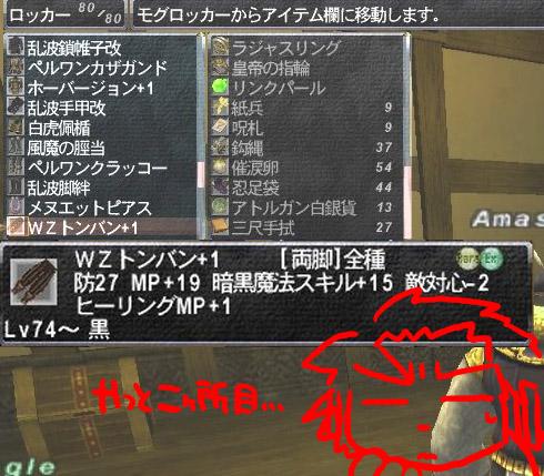 001 のコピー1.jpg
