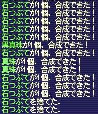 Amashoku1171968510_2.jpg