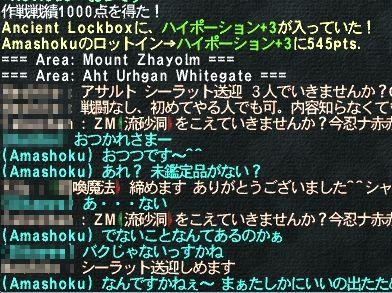 SZ-20070217-235512
