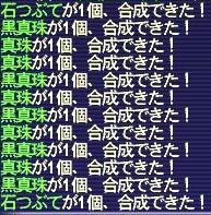 Amashoku1171968510_1.jpg