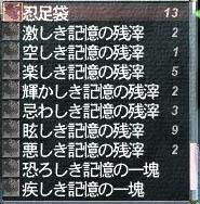 Amashoku1171300693_2.jpg