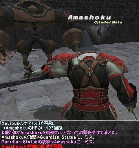 Amashoku1190688979_2