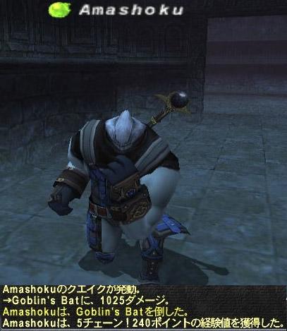Amashoku1174642611_3.jpg