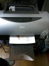 ポンタ印刷