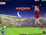 アルバトロス