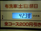 20050728-2