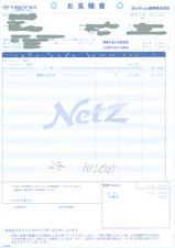 20050716-2