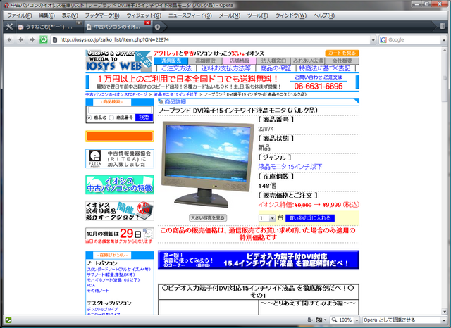 9999円