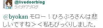 @livedoorなっちゃん001