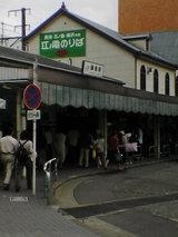 江ノ島電鉄鎌倉駅