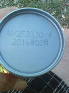 201609030缶コーヒー50円