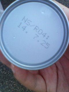 缶コーヒー50円