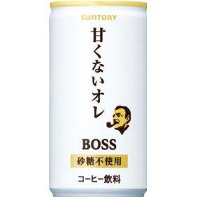 ボス 甘くないオレ