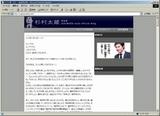 杉村太蔵 ブログ