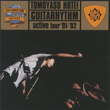 GUITARHYTHM active tour'91-'92
