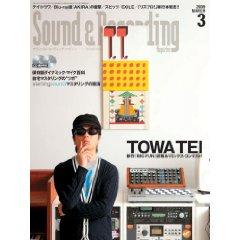 サウンド&レコーディング・マガジン 2009年3月号