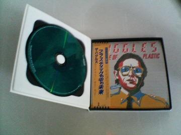 プラスティックの中の未来プラチナムSHM-CD