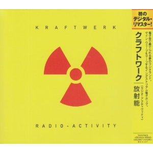 放射能(ラジオ-アクティヴィティ)