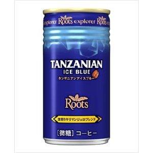 タンザニアンアイスブルー微糖