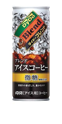 ダイドーブレンド ブレンドアイスコーヒー[微糖]