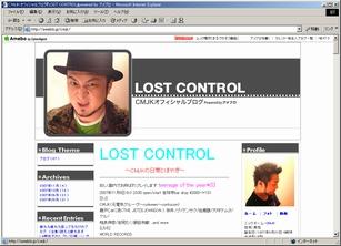 CMJKオフィシャルブログ LOST CONTROL