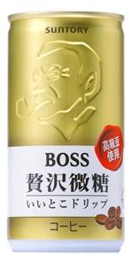 ボス 贅沢微糖 −いいとこドリップ−